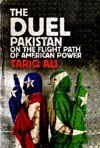ali book cover